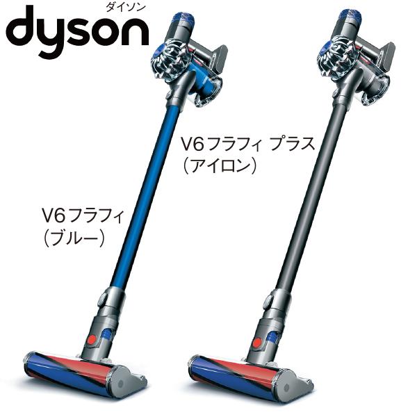 ダイソン V6フラフィ